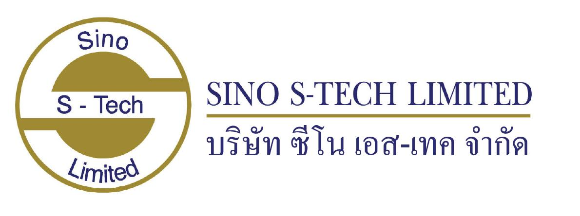 Full Sino Logo (Thai)